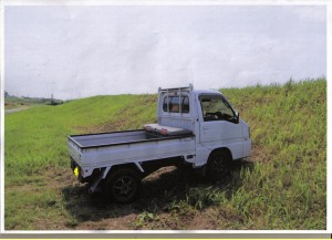 スバル サンバー トラック 4WD (型式TT2) 茨城県常陸大田市 H様
