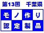ハイゼット カーゴ・バン (型式S200V・S210V)