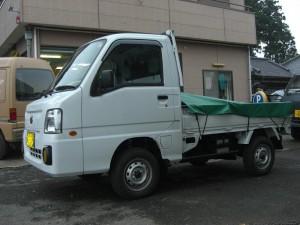サンバー トラック 4WD (型式TT2) FAFリフトアップスプリング取り付け  福島県福島市  E様