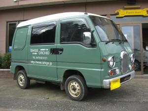 サンバー ディアス クラシック 2WD (型式KV3) FAFリフトアップスプリング取り付け 千葉県旭市 I様