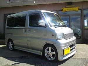 ミツビシ タウンボックス 4WD ターボ(型式U64W) FAFリフトアップスプリング取り付け 千葉県千葉市 K様