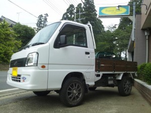 スバル サンバー トラック 4WD FAFオリジナル 木製あおり 装着 千葉県栄町 K様