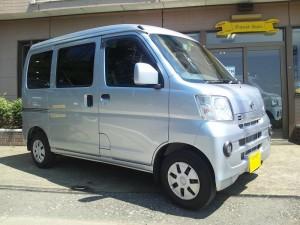 トヨタ ピクシス バン (型式S321M) FAFリフトアップスプリング取り付け 千葉県 市川市 Y様