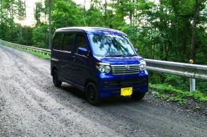 ダイハツ アトレー 4WD ターボ (型式S331G)  静岡県伊豆の国市 H 様
