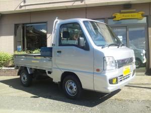 スバル サンバー トラック 4WD (型式TT2) 千葉県銚子市 K様