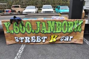 【K660 JAMBOREE 3rd 2012】