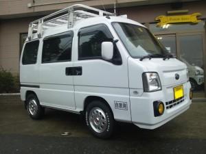 サンバー バン 4WD SC (型式TV2) 千葉県 鎌ケ谷市 M 様