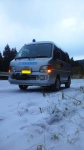 スバル サンバー バン 4WD (型式TV2) 熊本県小国町 小国レッカーオートサービス様