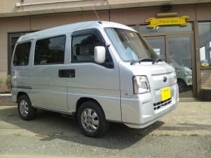 スバル サンバー ディアス 4WD (型式TV2) 神奈川県 横浜市 K様