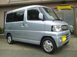 ミツビシ タウンボックス 4WD ターボ (型式U62W) 茨城県 稲敷市 O 様
