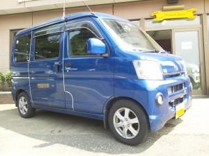 ダイハツ ハイゼット カーゴ クルーズ 4WD ターボ (型式S330V) 山梨県 甲府市 S 様