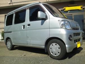 ダイハツ ハイゼット カーゴ 4WD ターボ (型式S330V) 神奈川県 茅ケ崎市 S 様