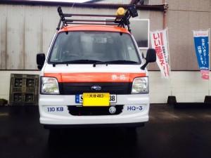 スバル サンバー バン 4WD 赤帽仕様(型式TV2) 大分県 日田市 I 様