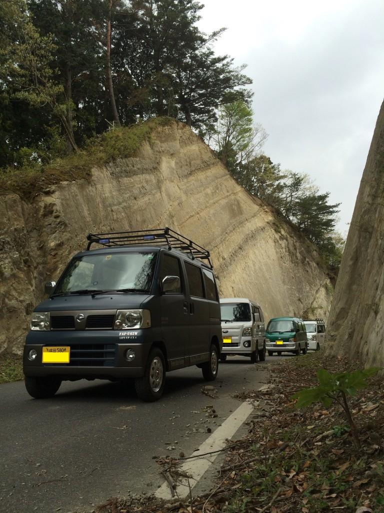 高山林道-2