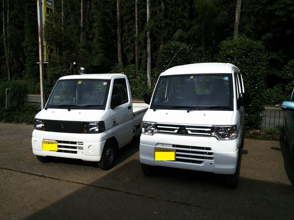ミツビシ ミニキャブ バン 4WD(型式U62V) 千葉県 八街市 Y 様