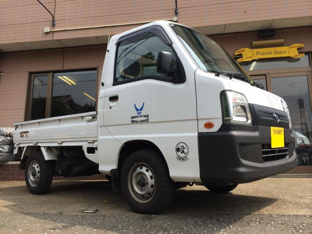 スバル サンバー トラック 4WD(型式TT2) 千葉県 君津市 S 様