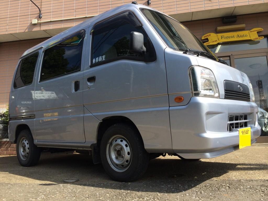 スバル サンバー バン 4WD(型式TV2) 新潟県 新潟市 I 様