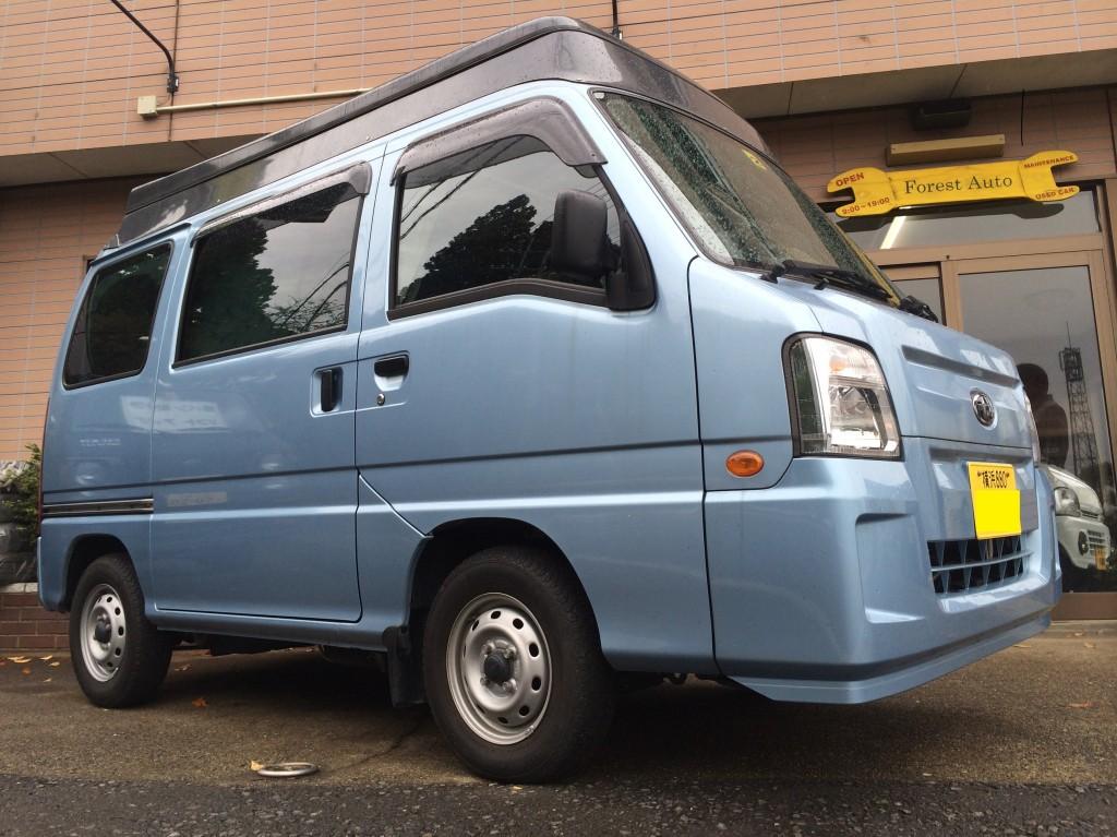 スバル サンバー キャンパー仕様(型式TV1) 神奈川県 横浜市 T 様